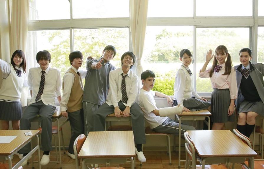 青葉第一高校
