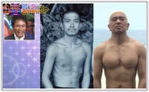 Matsumoto,thin