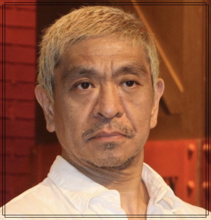 Matsumoto,Photo