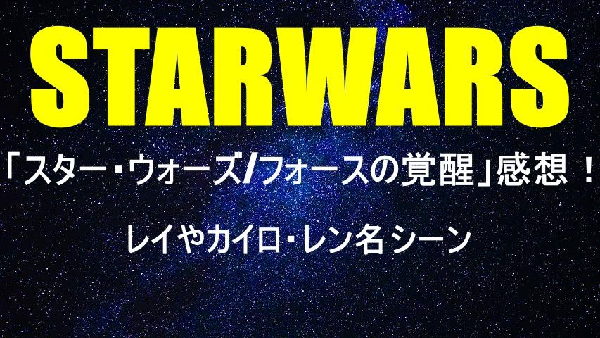 starwars,7