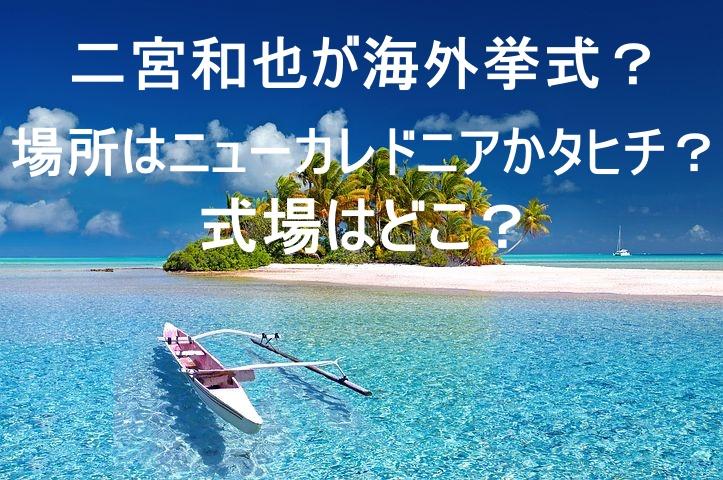 polynesia,sea