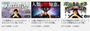YouTube,photo