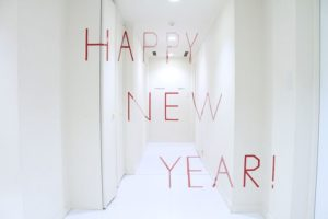 new,years