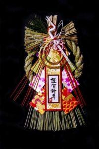 shimekazari,photo