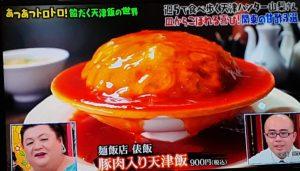 food,photo
