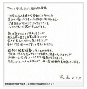 letter,photo