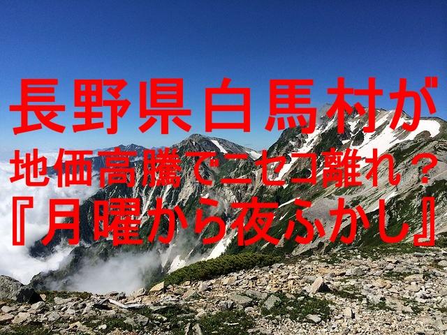mountain,photo