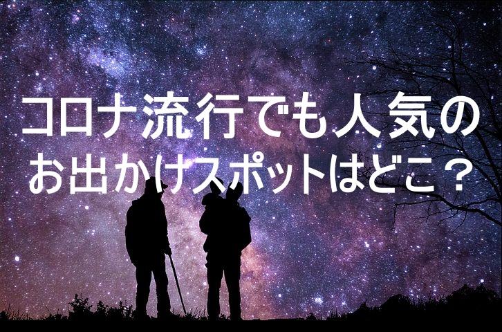 star,photo