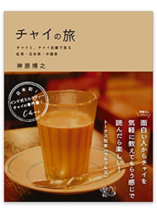 book,photo
