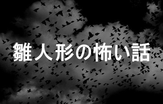 birds,photo