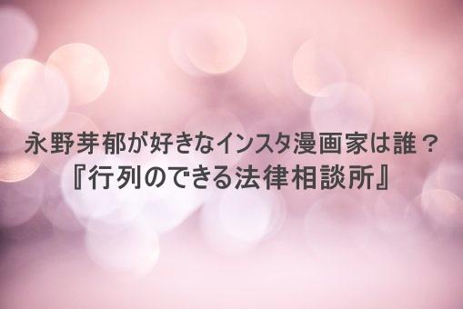 pink,photo