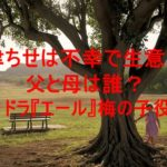 tree,photo