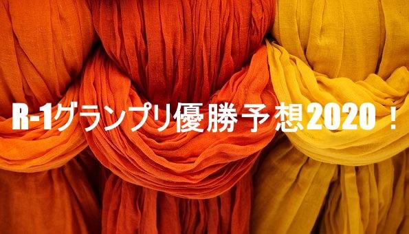 cloth,photo