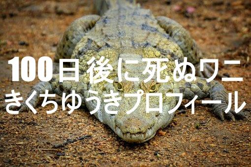 crocodile,photo