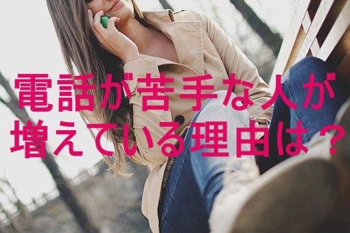 phone,photo