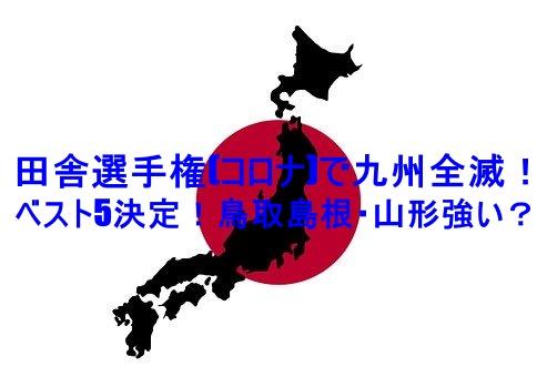 map,photo