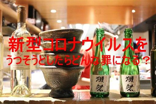 liquor,photo