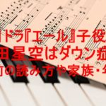 piano,photo