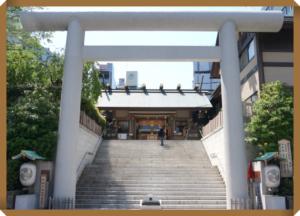 shrine,photo