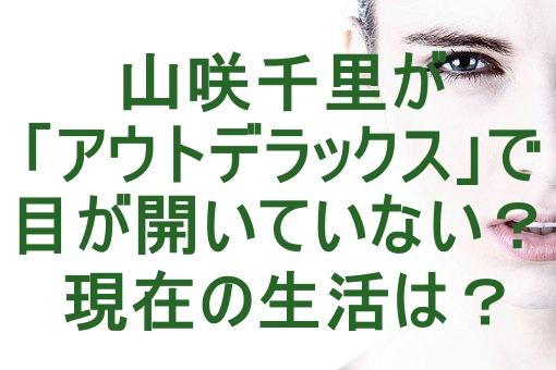 eyes,photo