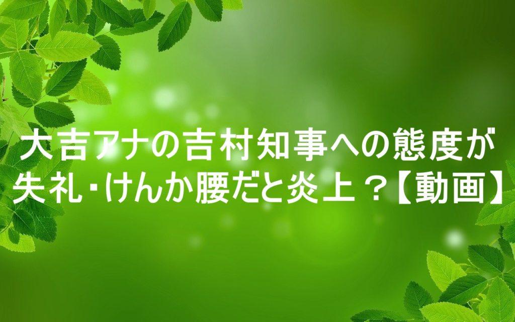 mint,photo