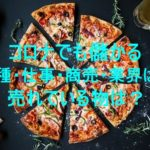 pizza,photo
