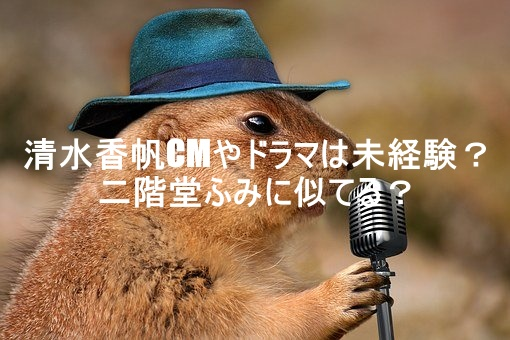 hat,photo