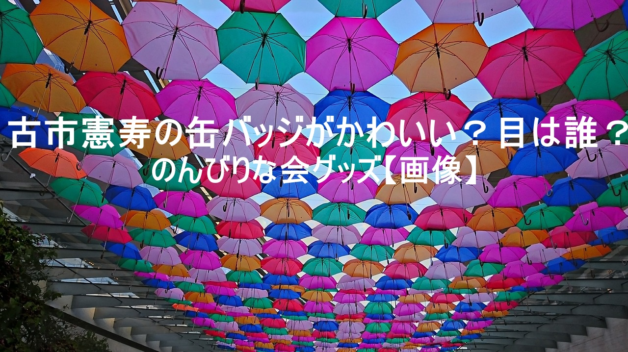 umbrella,photo