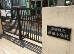 gate,photo