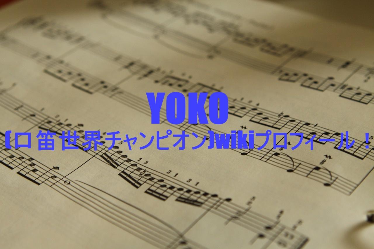 music,photo