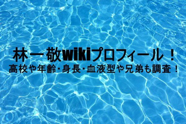 water,photo