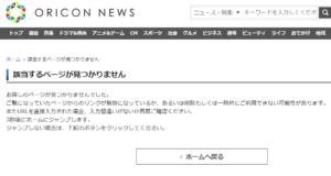 news,photo