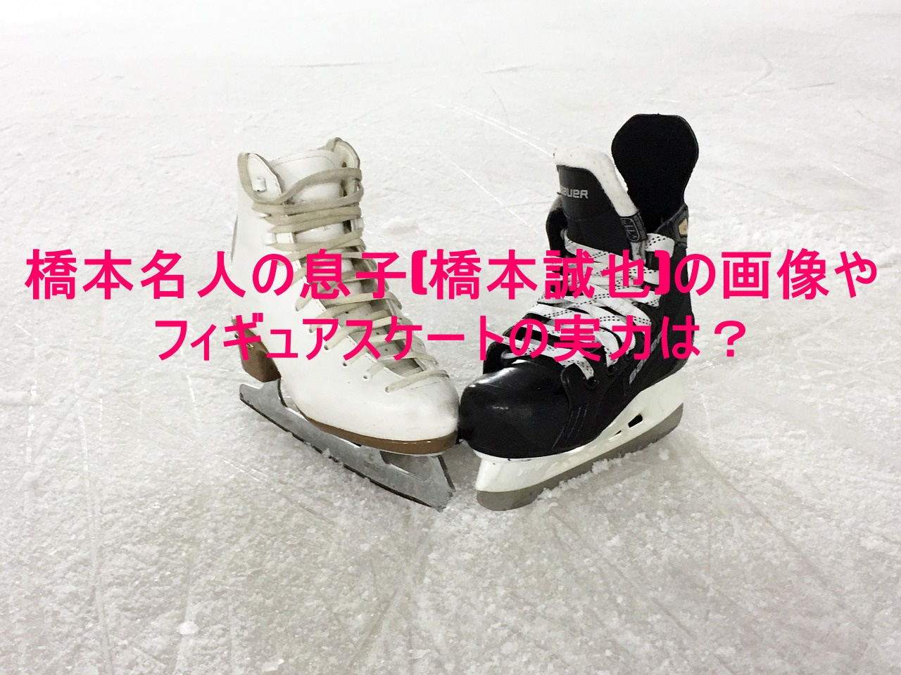 ice,skating,photo